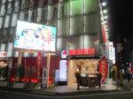 取材日:12/19 双龍 in マルハン池袋店