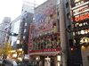 取材日:12/22 双龍 in エスパス日拓西武新宿駅前店