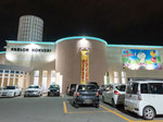 取材日:12/23 双龍 in パーラー国際秋田中央店