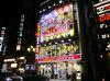 取材日:1/5 双龍 in エスパス日拓西武新宿駅前店