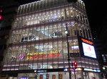 取材日:1/7 双龍 in ジャパンニューアルファ池袋店