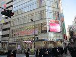 取材日:1/17 双龍 in ジャパンニューアルファ池袋店
