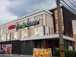 取材日:1/22 双龍 in エルグラン大山店