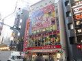 取材日:12/27 真双龍 in エスパス日拓西武新宿駅前店