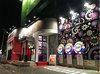 取材日:1/11 真双龍 in ザッププレステージ店