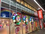 取材日:12/26 双龍 in キコーナ平塚店