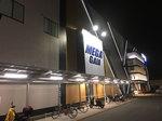 取材日:1/25 双龍 in メガガイア刈谷