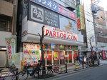 取材日:1/27 双龍 in パーラードットコム日暮里店