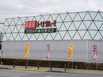 取材日:1/29 双龍 in EEE トリプル-E 豊崎店
