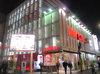 取材日:1/29 双龍 in マルハン池袋店