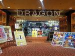 取材日:2/1 双龍 in ドラゴン守山1番館