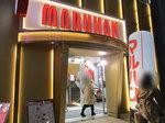 取材日:2/5 双龍 in マルハン新宿店