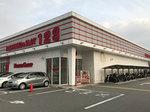 取材日:2/7 双龍 in 123新三田店