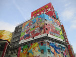 取材日:2/10 双龍 in エスパス日拓新宿歌舞伎町店