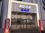 取材日:2/12 双龍 in メガガイア座間店