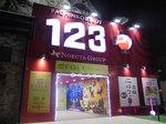 取材日:2/13 双龍 in 123+N東雲店