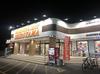 取材日:2/15 双龍 in パチンコ&スロットSHIROYAMA