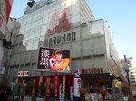 取材日:2/18 双龍 in マルハン池袋店