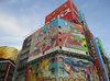 取材日:2/3 真双龍 in エスパス日拓新宿歌舞伎町店