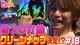 【戦コレ2】嫁スロ(3台目くらい)が決まりました【ティナの嫁スロさがし #18】