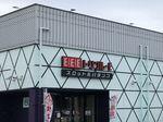 取材日:2/19 双龍 in EEE トリプル-E 豊崎店
