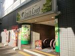 取材日:2/23 双龍 in ゼニスコート阪急伊丹店