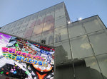 取材日:2/26 双龍 in マルハン池袋店