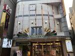 取材日:2/26 双龍 in PIA町田