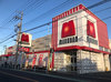 取材日:3/11 双龍 in マルハン昭島店