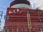 取材日:3/16 双龍 in act gold長浜