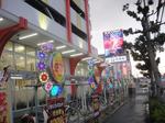 取材日:3/16 双龍 in キコーナ松戸店