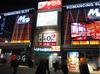 取材日:3/22 双龍 in MEGA GODDESS