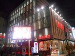 取材日:3/22 双龍 in マルハン池袋店