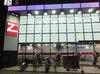 取材日:2/23 真双龍 in ジアス港南台