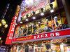 取材日:3/25 真双龍 in エスパス日拓西武新宿駅前店