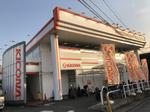 取材日:3/26 双龍 in キコーナ大船店