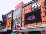 取材日:4/1 双龍 in MEGA GODDESS