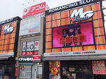 取材日:4/2 双龍 in MEGA GODDESS