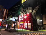取材日:4/3 双龍 in 123+N東雲店