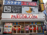 取材日:4/7 双龍 in パーラードットコム日暮里店
