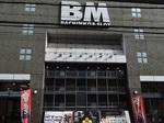 取材日:4/16 双龍 in BM瀬田店