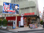 取材日:4/22 双龍 in マルハン池袋店