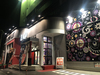 取材日:3/22 真双龍 in ザッププレステージ店