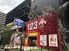 取材日:3/23 真双龍 in 123+N東雲店