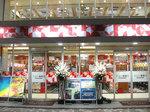 取材日:1/16 双龍 in ニュー後楽園市川店