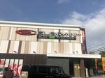 取材日:4/26 双龍 in エルグラン大山店