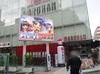 取材日:4/28 双龍 in マルハン池袋店