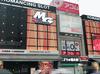 取材日:5/1 双龍 in MEGA GODDESS