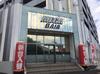 取材日:5/7 双龍 in メガガイア座間店
