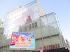 取材日:5/8 双龍 in マルハン池袋店